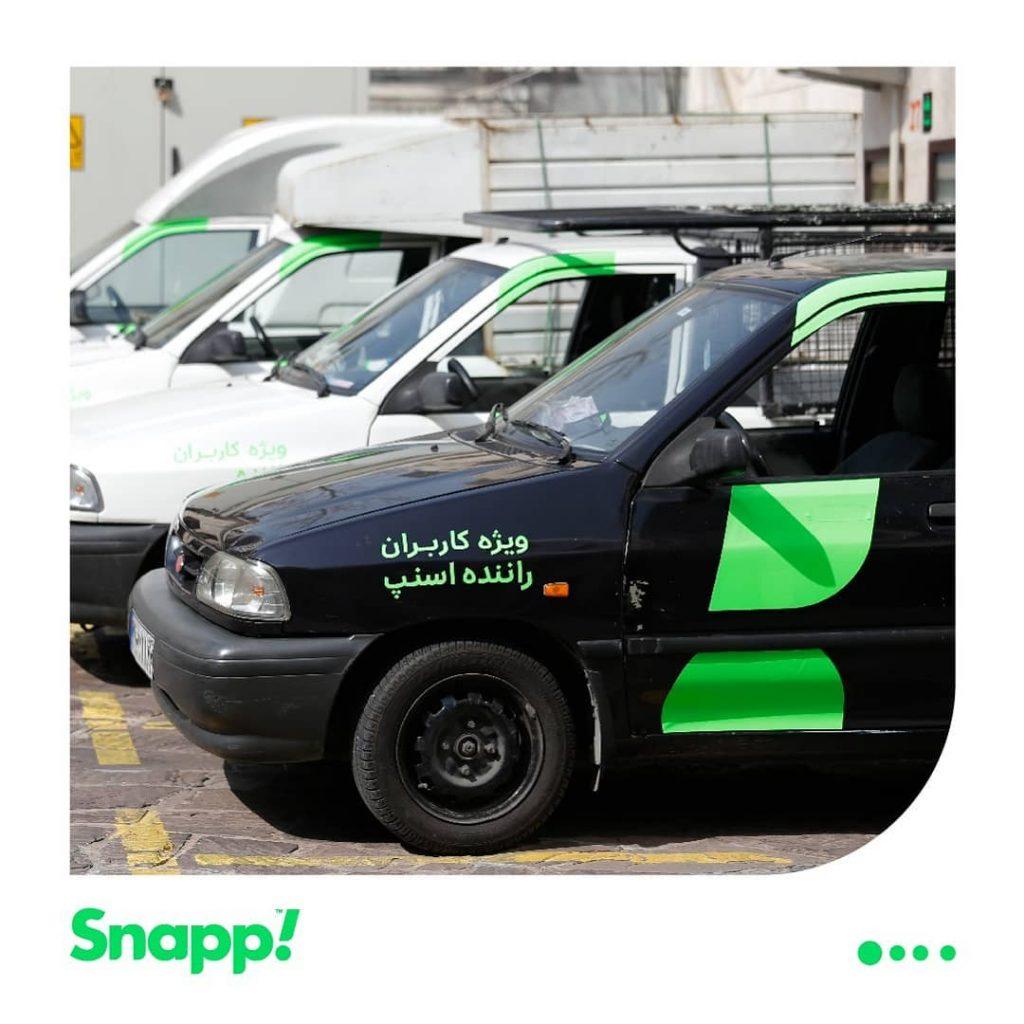تاکسی اینترنتی اسنپ
