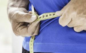 کاهش وزن سریع در خانه