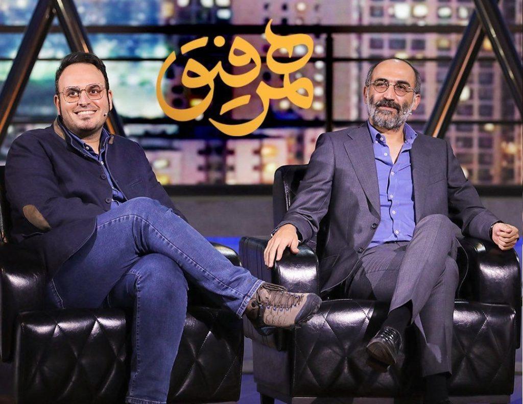 محمدحسین مهدویان و هادی حجازی فر در برنامه همرفیق
