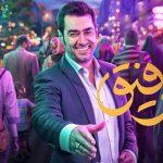 نگاهی به برنامه همرفیق شهاب حسینی و معرفی میهمان ها